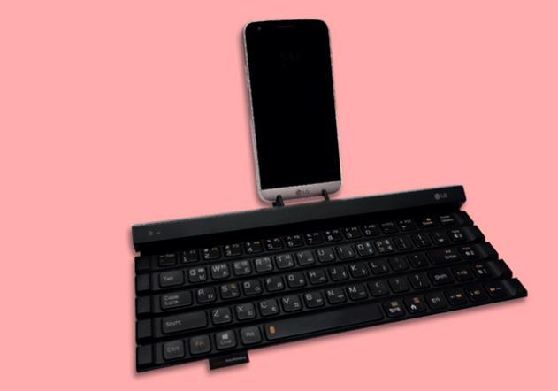 LG Rolly Keyboard 2.