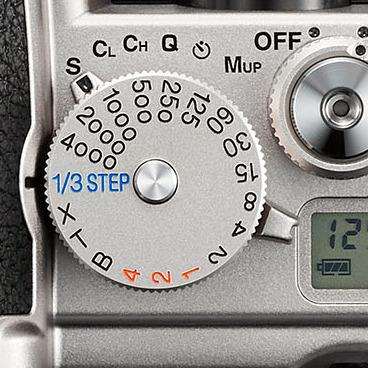 Nikon Dfs lukkertidshjul. (Foto: Nikon)