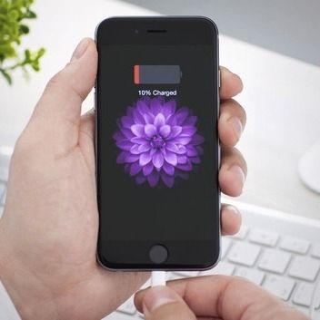 Dette tegnet vil vi helst se så lite som mulig. Med et batterideksel kan du unngå det enkelt. Foto: Shutterstock