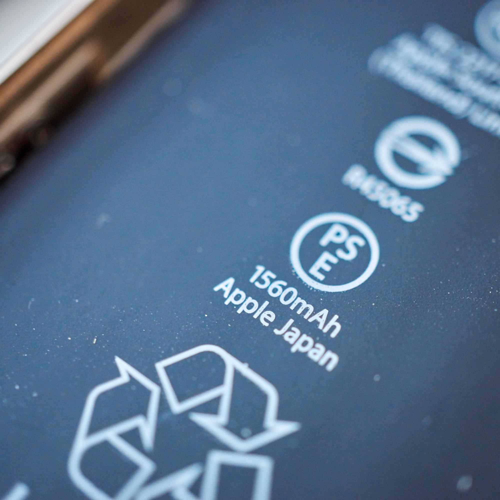 Batteri, iPhone 5S.