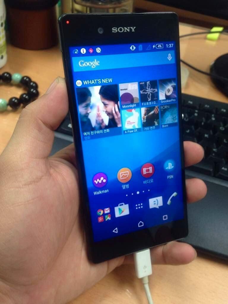 Fronten på telefonen er nokså minimalistisk. Foto: Nowhereelse