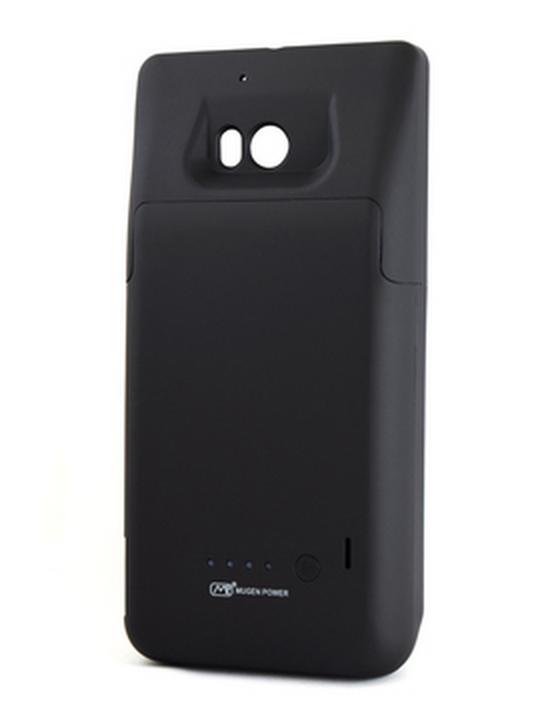 Det finnes batterideksel til Lumia 930 også. Foto: MugenBattery