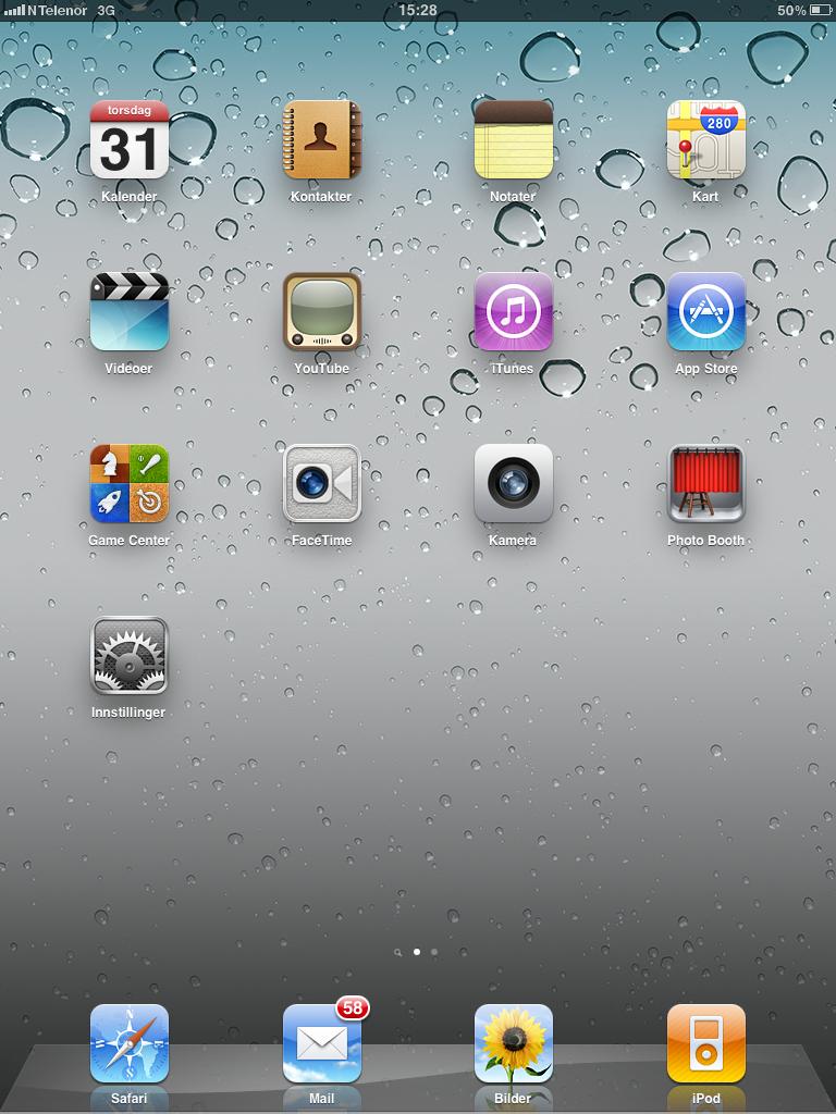 Menyene er slik vi kjenner dem i iOS. Raske og intuitive. Hjemmeskjermer må vi imidlertid klare oss uten.
