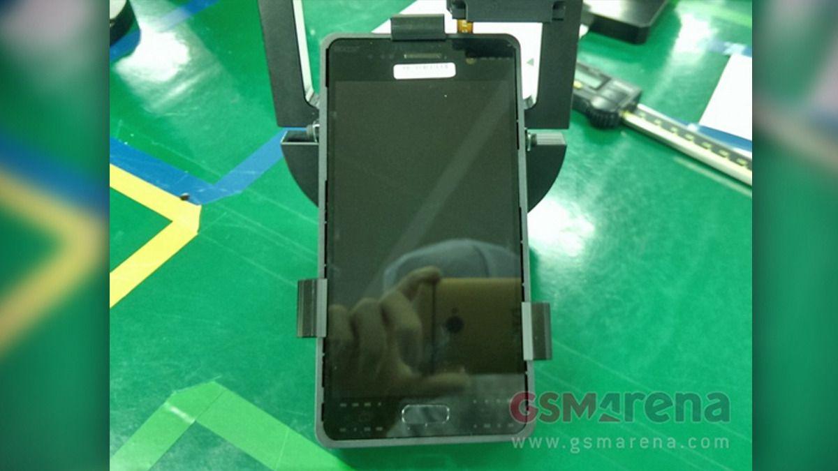 Er dette Samsung Galaxy S7?