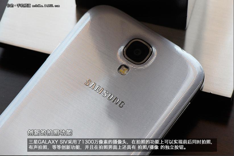 Samsung Galaxy S IV, ifølge IT168.com.Foto: IT168.com