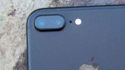 Slik ser Apples kameraløsning ut.