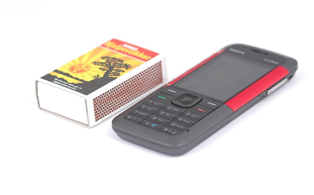Telefonen er ikke spesielt stor.