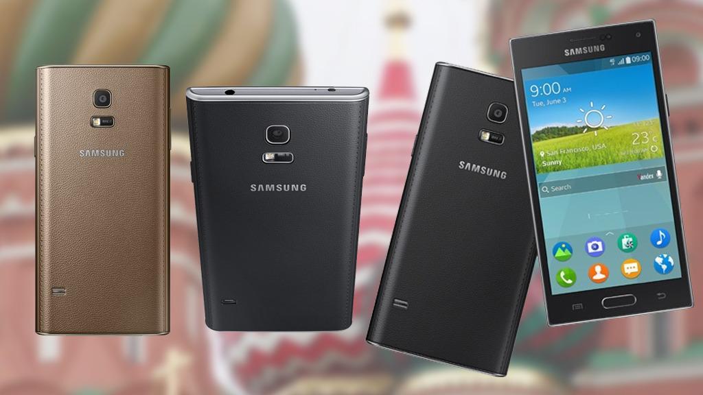 Samsung Z først med nytt operativsystem