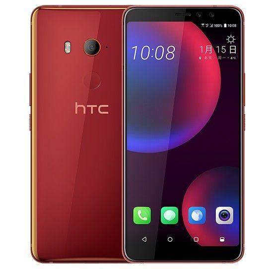 Nye HTC U11 Eyes.