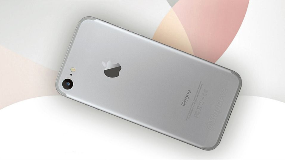 Vi har allerede sett denne dataanimerte modellen, som skal være selve iPhone 7.