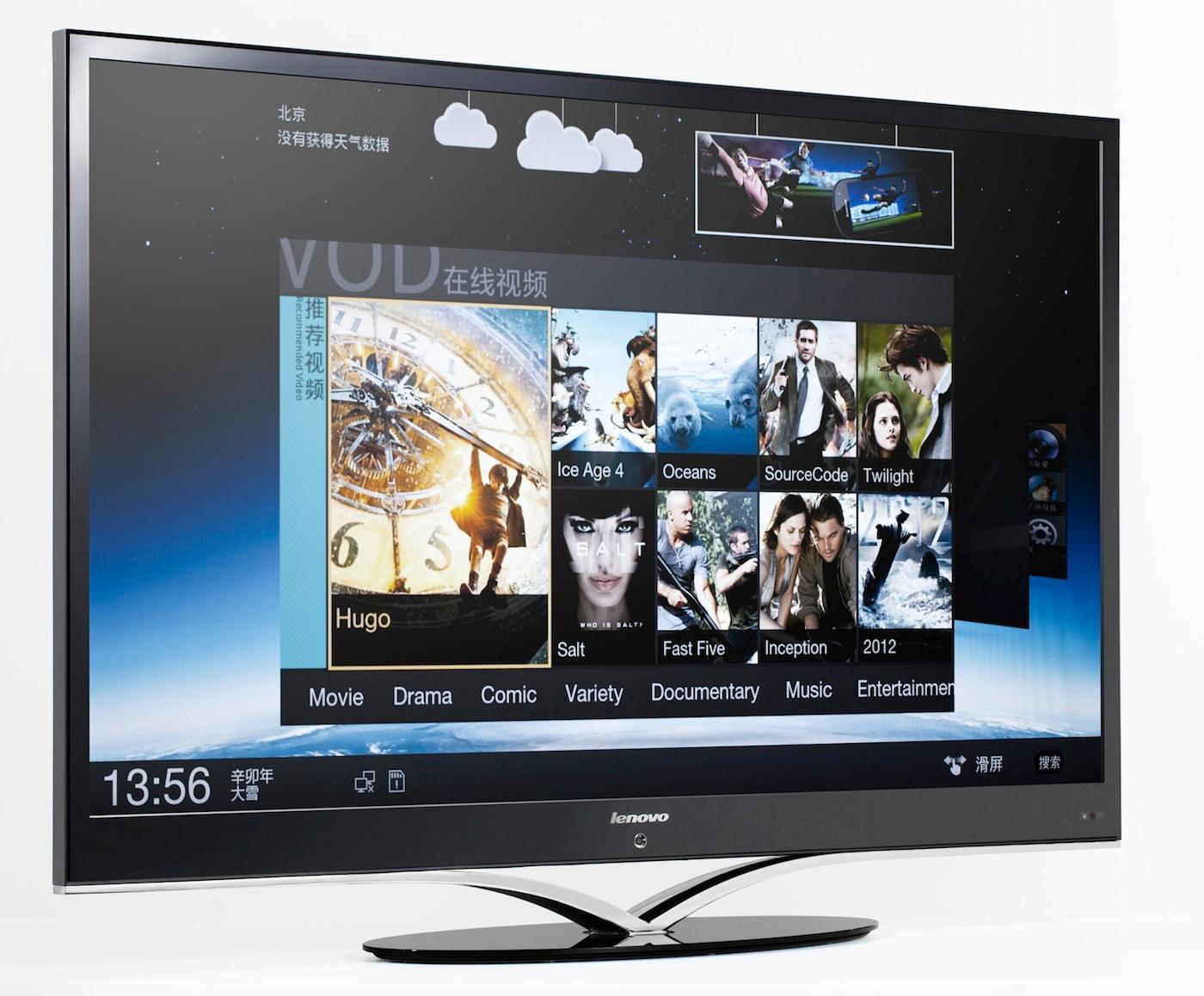 Denne TV-en fra Lenovo kjører på en dual core-prosessor.Foto: Lenovo