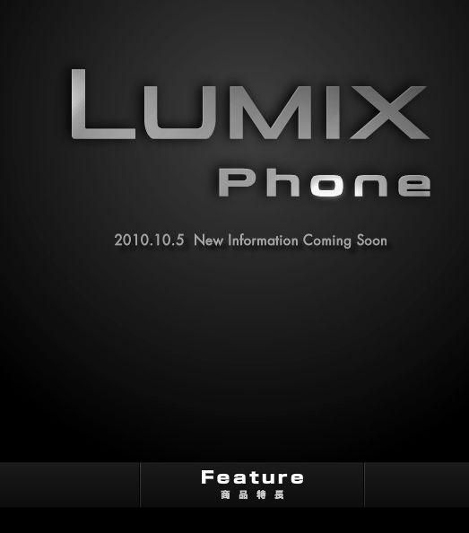Foreløpig er det lite, og kun japansk, informasjon tilgjengelig på Panasonics hjemmeside for Lumix Phone.