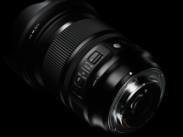 Sigma 24 - 105 mm f/4 DG OS HSM Art.Foto: Sigma