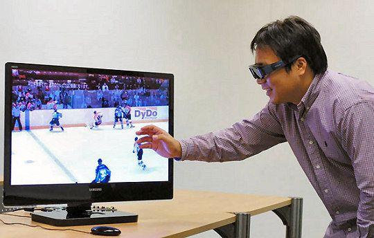 Ja, den krever briller: Samsungs 30