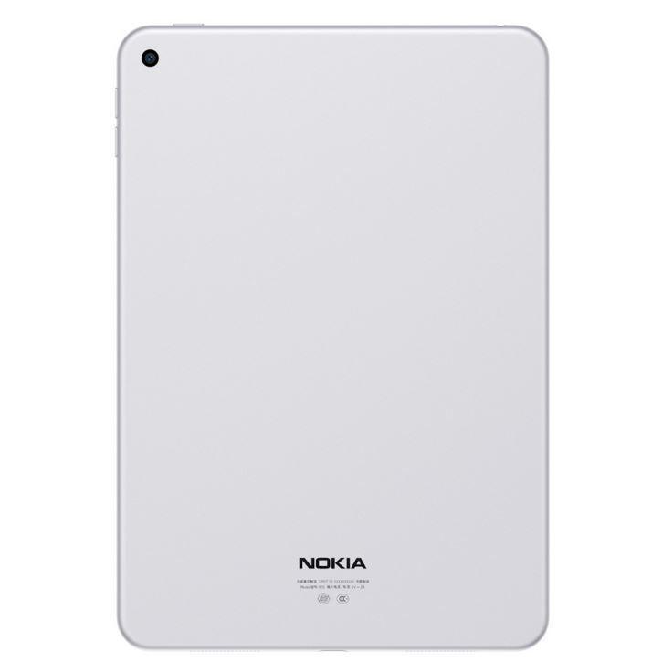 Nokia N1 minner en del om iPad mini. Slik ser den ut på baksiden. Foto: Nokia