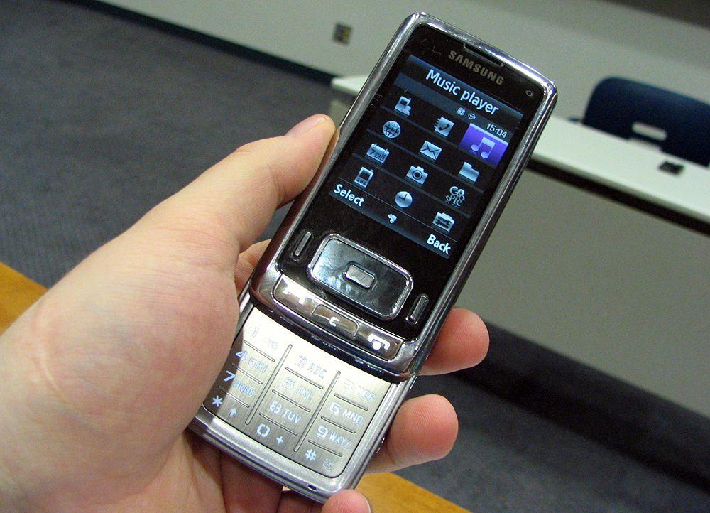 Menyene er som på de fleste nyere Samsung-telefoner.