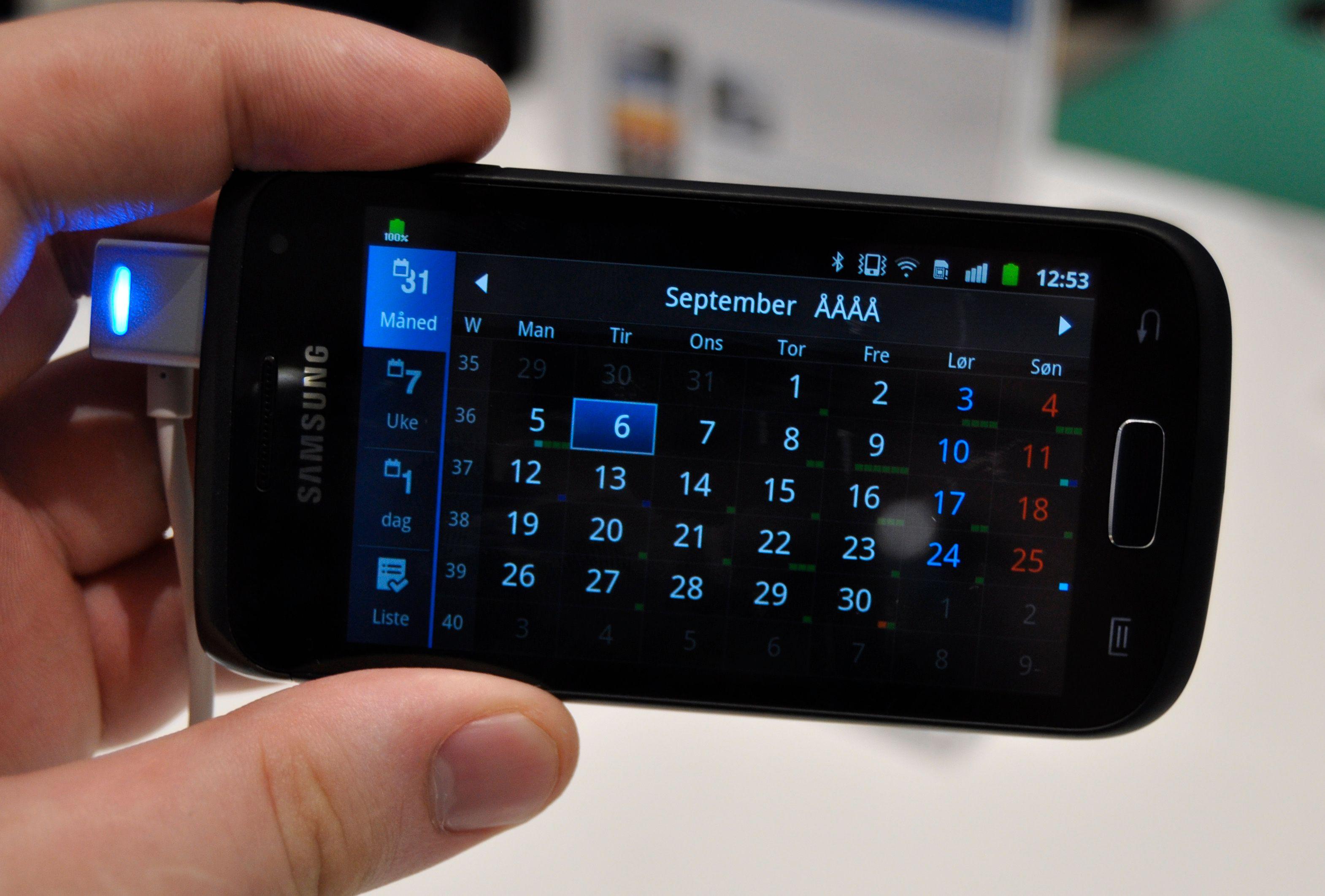 Galaxy W kjører ikke den vanlige Android-kalenderen.