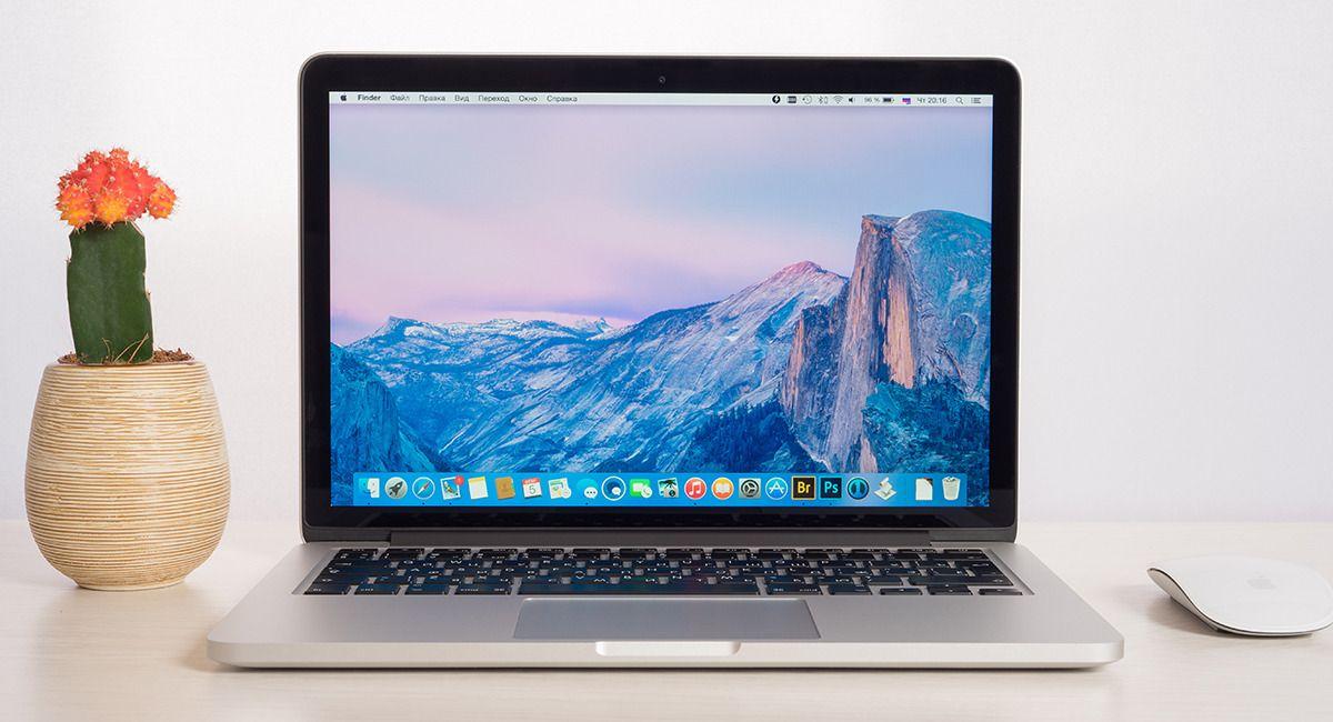 Apple slipper oppdaterte Macer