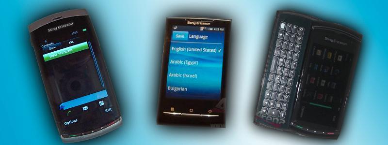 Sony Ericsson Robyn er X10 i miniformat