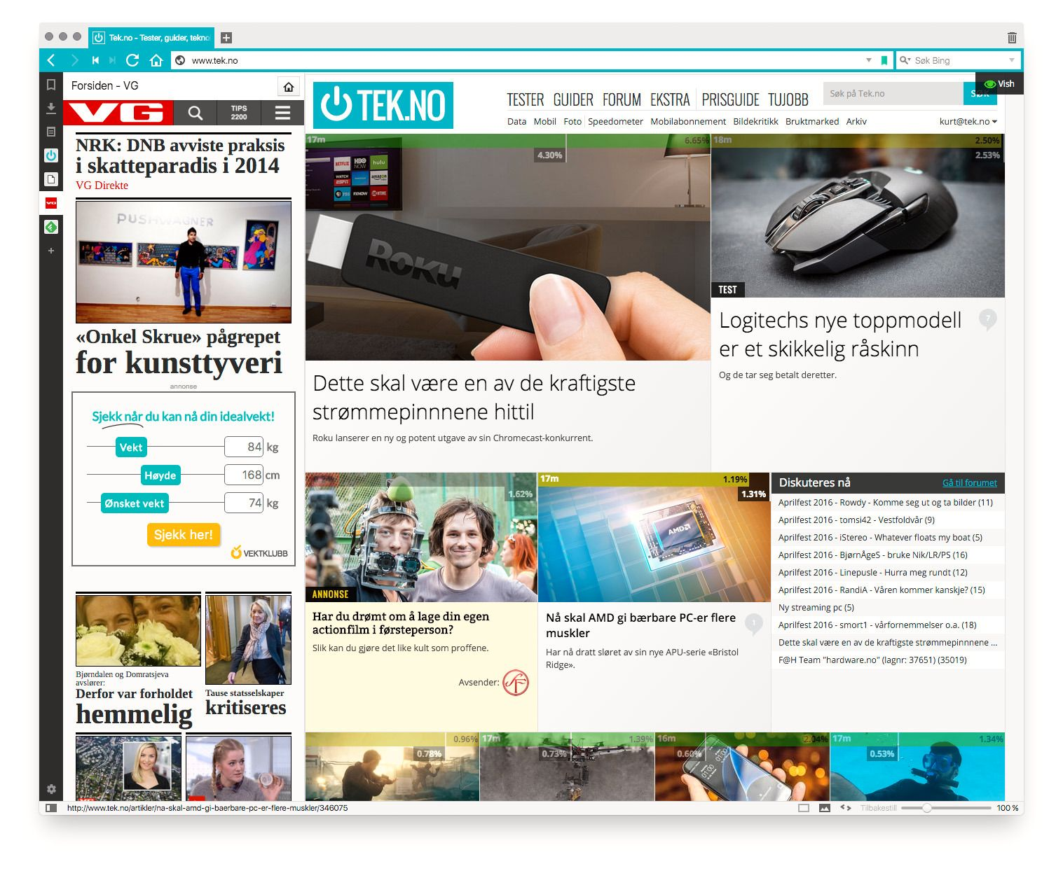 Fargetemaet endres etter hvilken nettside du har oppe. TIl venstre ses et web-panel, denne gangen med VG oppe.