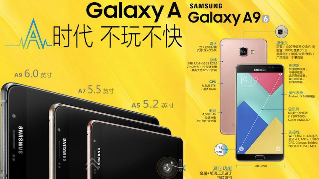 Samsung har avduket Galaxy A9