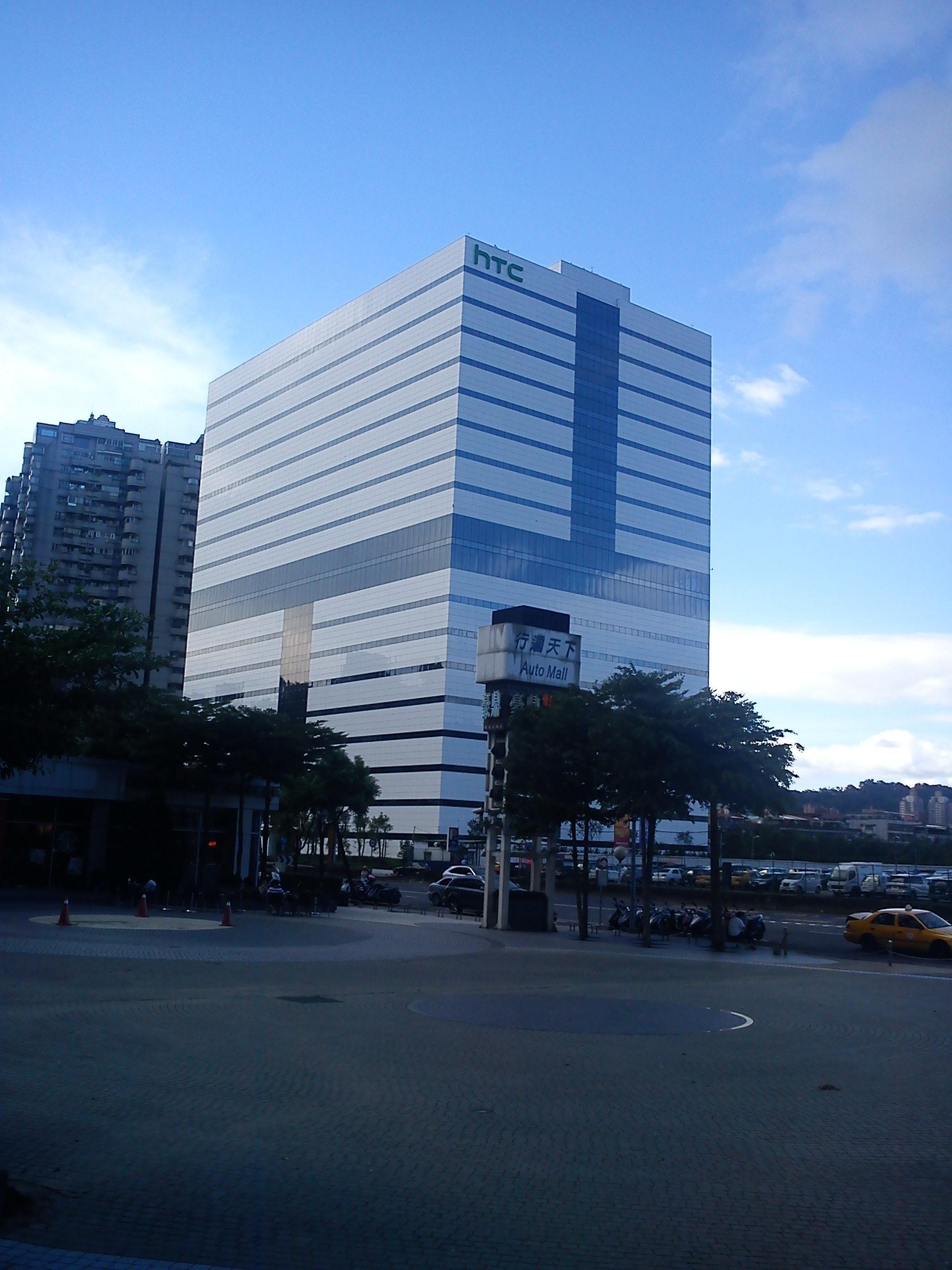HTCs hovedkvarter i New Taipei City, Taiwan. (Creative Commons, public domain)