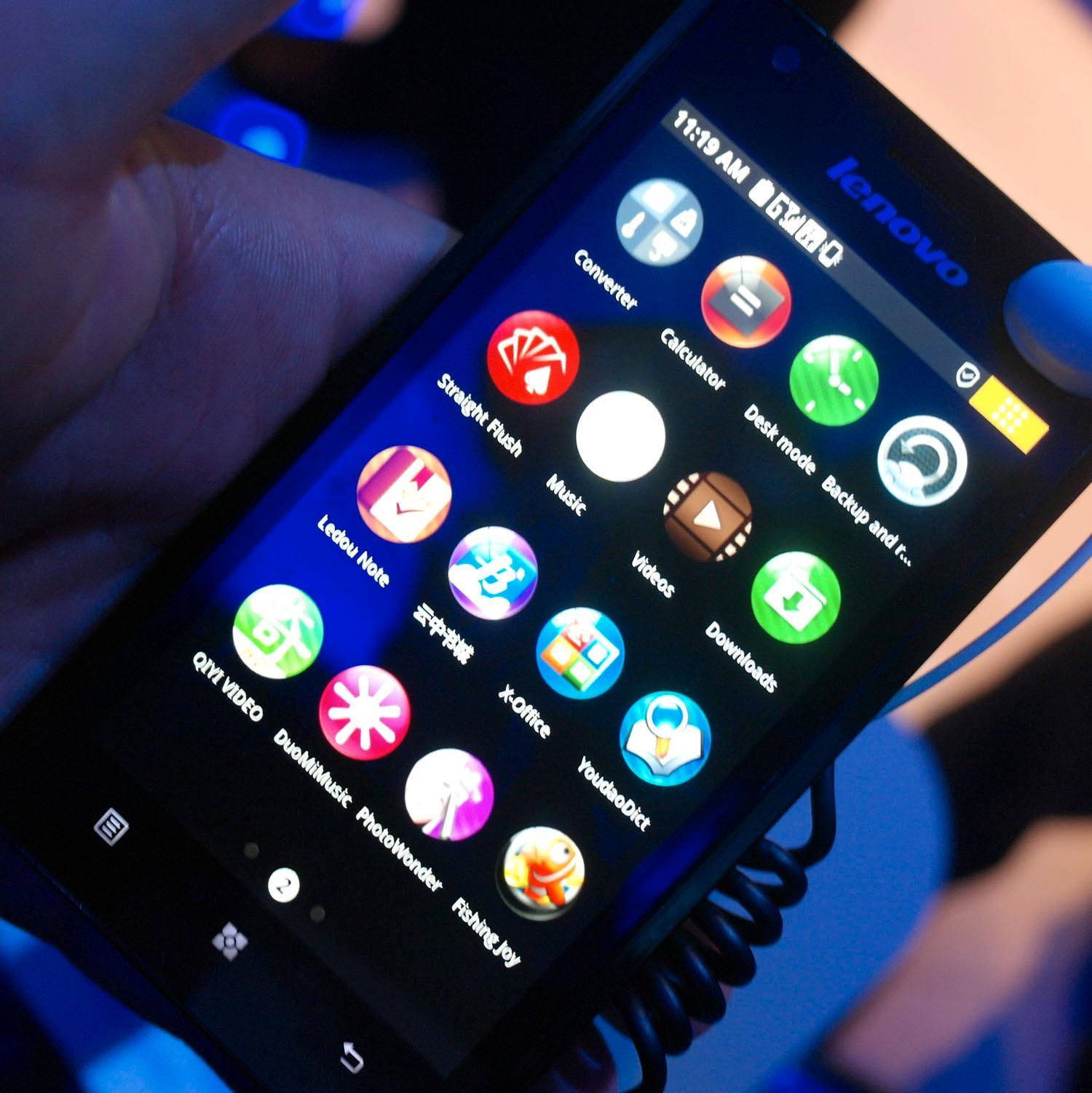 Ikonene i applikasjonsmenyen ser ikke ut som de vanlige Android-appene.