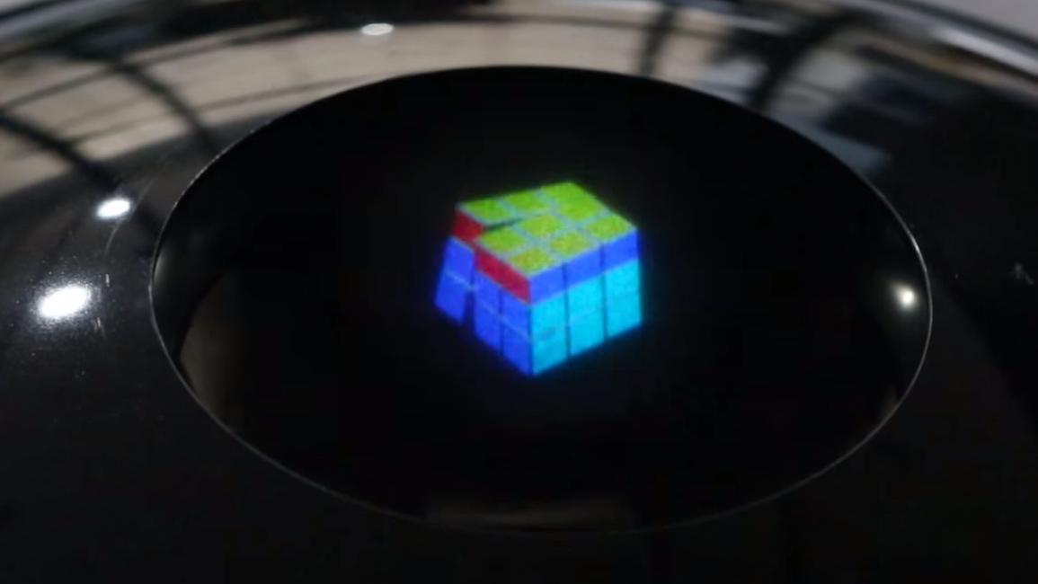 Dette skal være verdens første «ekte» hologram