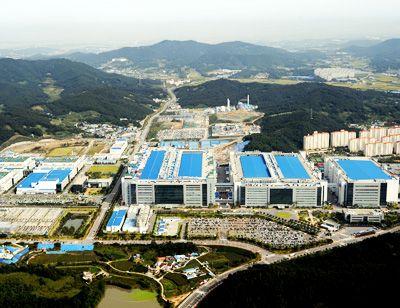"""Samsung City"": Samsungs fabrikk i Tangjeong, Korea (Foto: Samsung)"