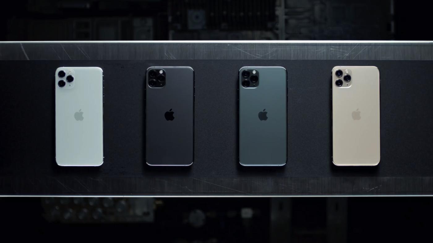 Deep Fusion er nå tilgjengelig for alle iPhone 11-modeller.
