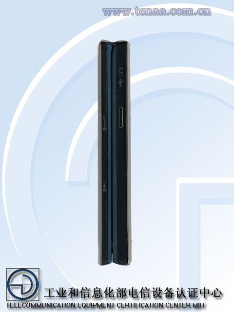 Samsung SM-G9198 i lukket tilstand. Foto: TENAA