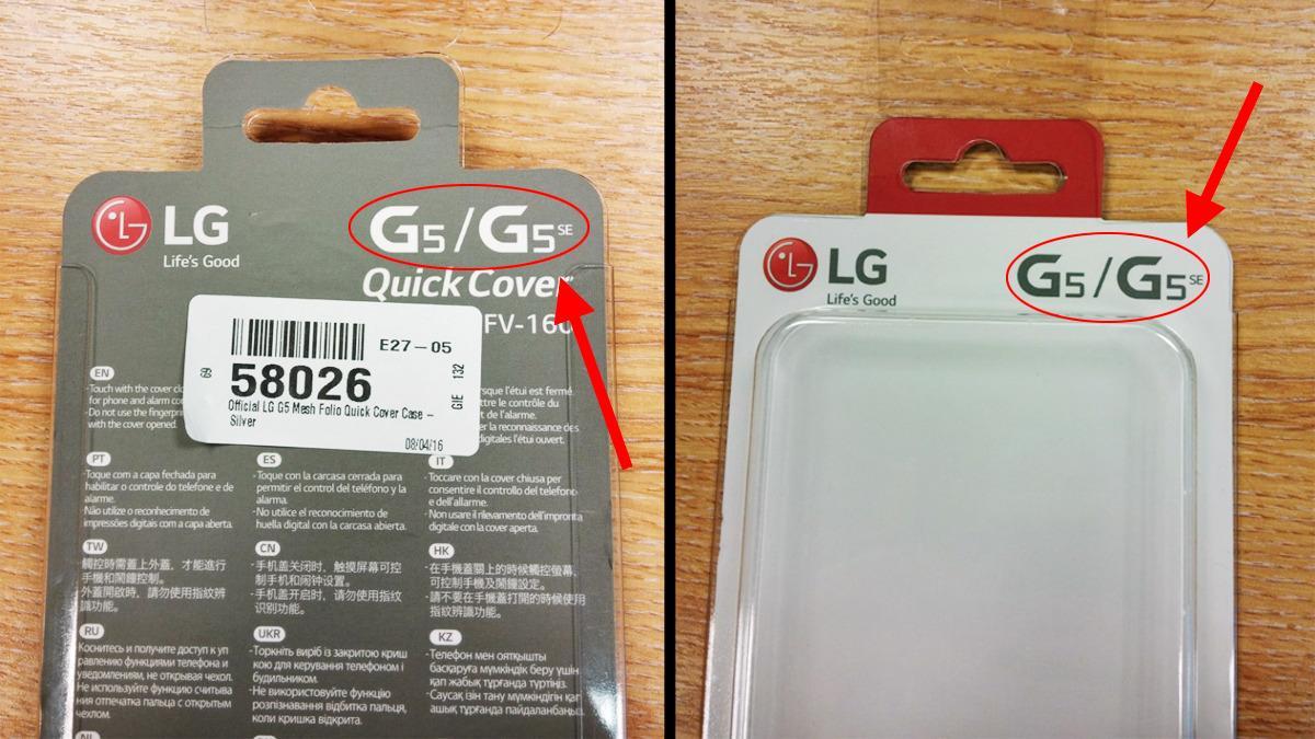 Joda, LG lager også en telefon kalt «SE»
