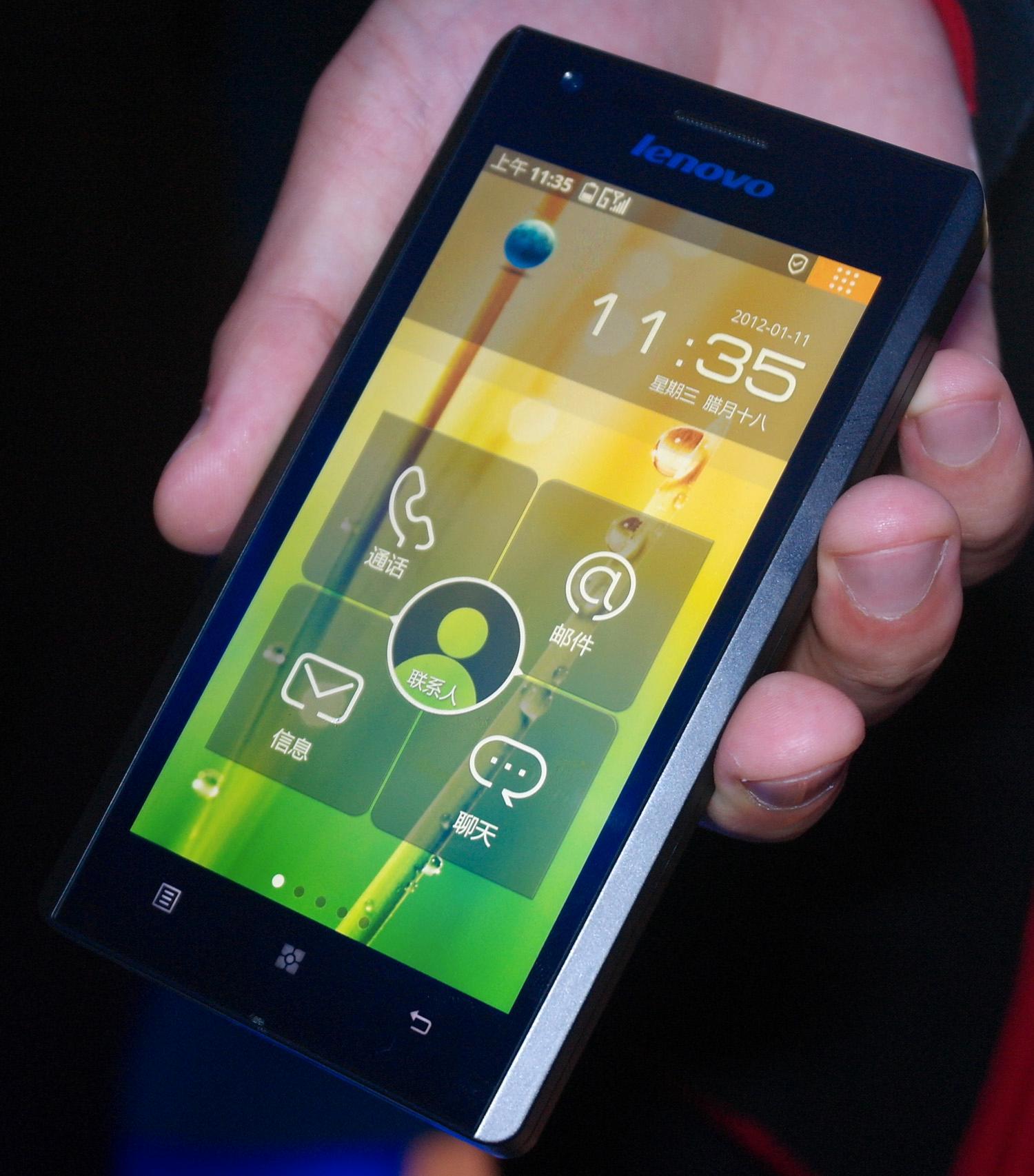 Lenovos menysystem er ganske annerledes enn vi er vant til på Android-telefoner. Menyene har fått navnet LenovoMagic 3.0.