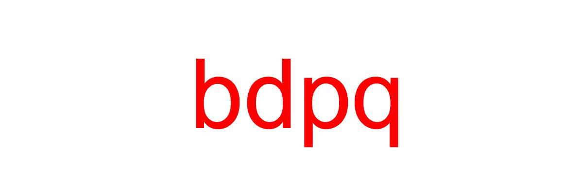 Bokstavene b, d, p og q blir speilbilder av hverandre med Arial.