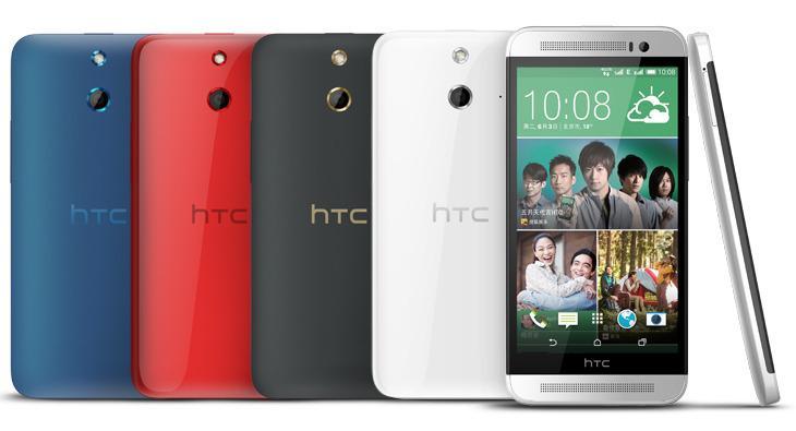 Foto: htc.com