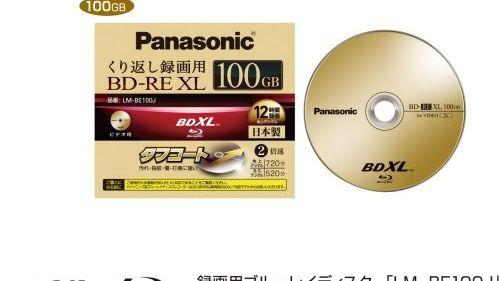 Blu-ray får plass til 100 GB