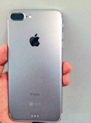 Slik skal visstnok iPhone Pro-baksiden se ut.