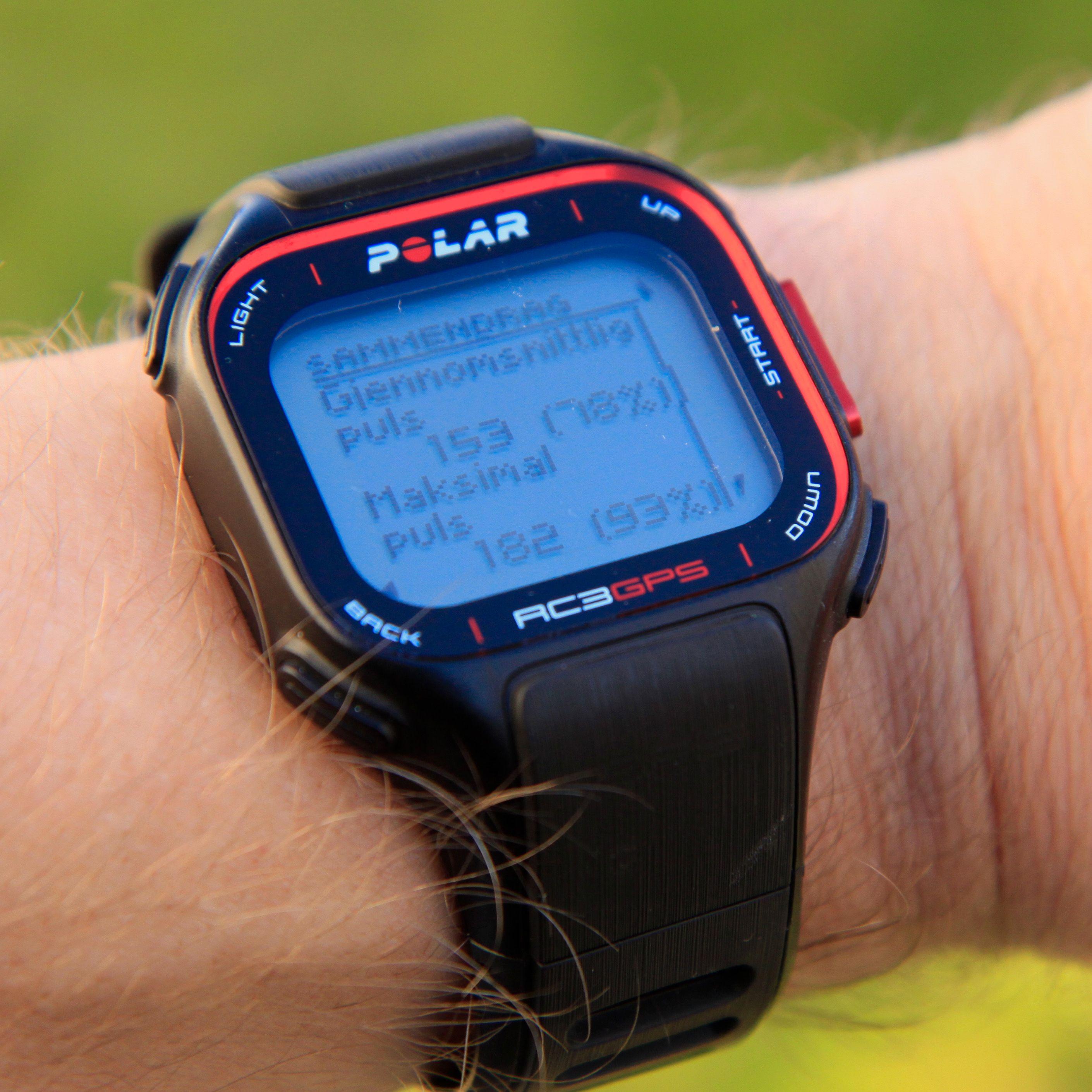 Etter løpet får du et sammendrag. Du kan bla i skjermbilder som viser blant annet gjennomsnitspuls og makspuls, kaloriforbruk og treningseffekt.Foto: Kurt Lekanger, Amobil.no