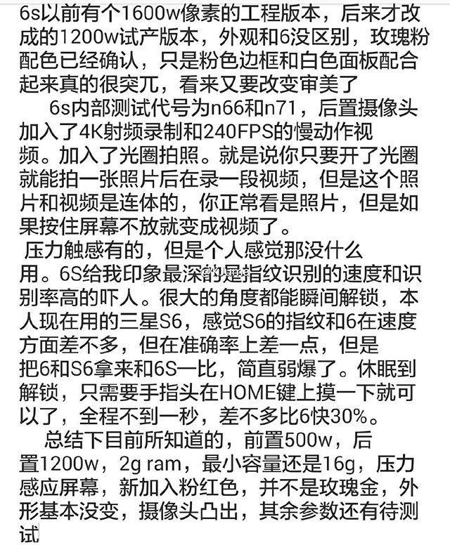 Noen som kan kinesisk? Dette skal være kilden til ryktene. Foto: Sina Weibo