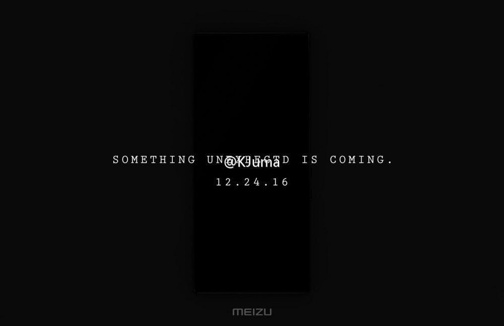 Denne sorte skjermen byr på et mystisk budskap fra Meizu.