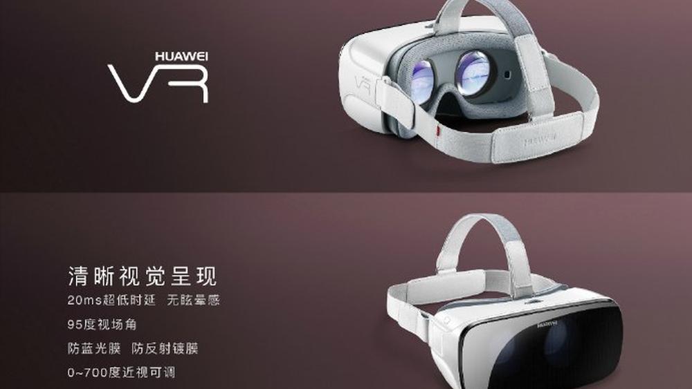 Nå har Huawei også kastet seg på VR-bølgen