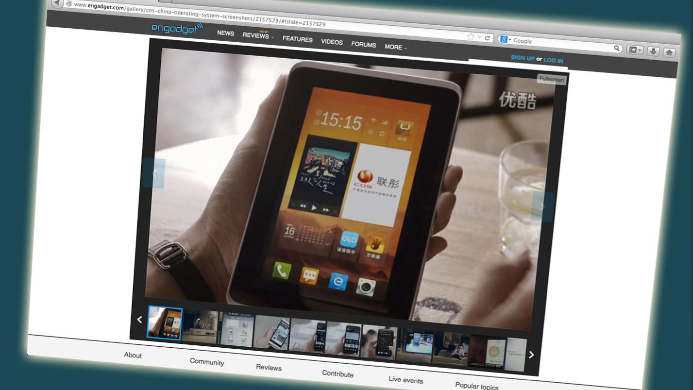 Kina lanserer konkurrent til Android og iOS