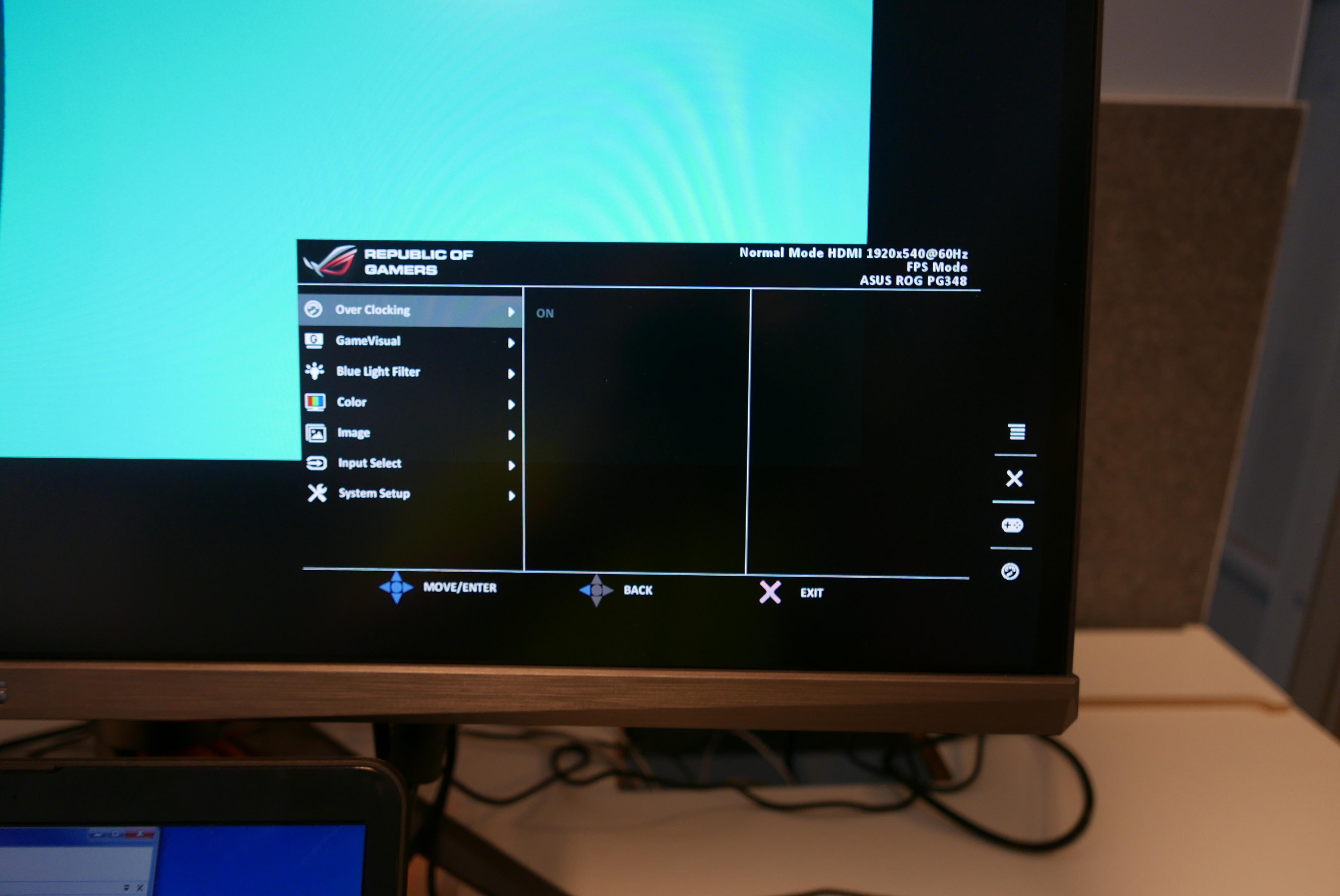 Menyene til Asus-skjermen er enkle og ryddige å få oversikt over.
