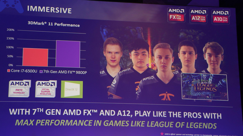 AMD frir til esport-spillere med kraftig prosessorgrafikk