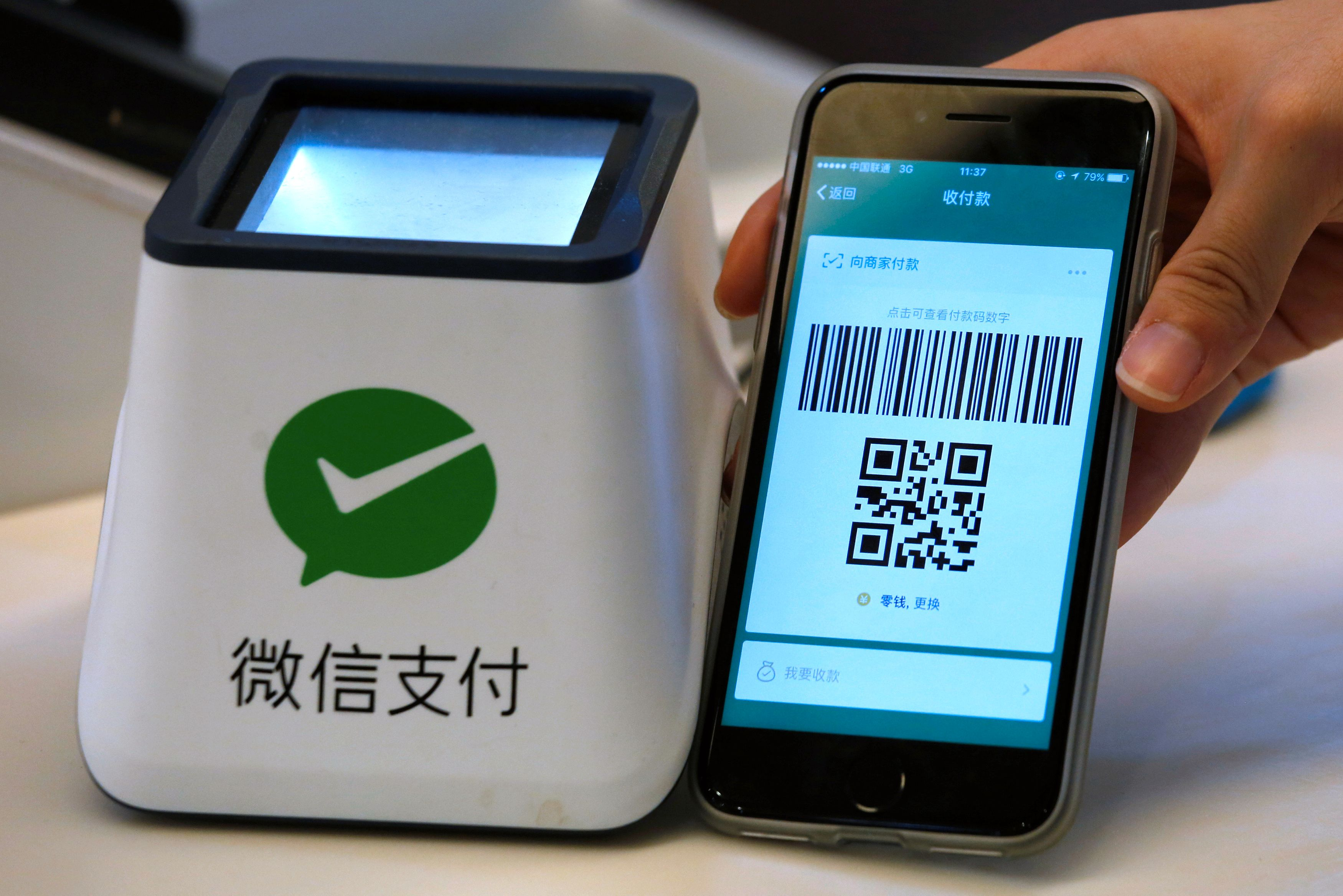 WeChat Pay har blitt en svært utbredt tjeneste i Kina. For tiden diskuteres økt brukt av biometri og ansiktsbetaling i landet.