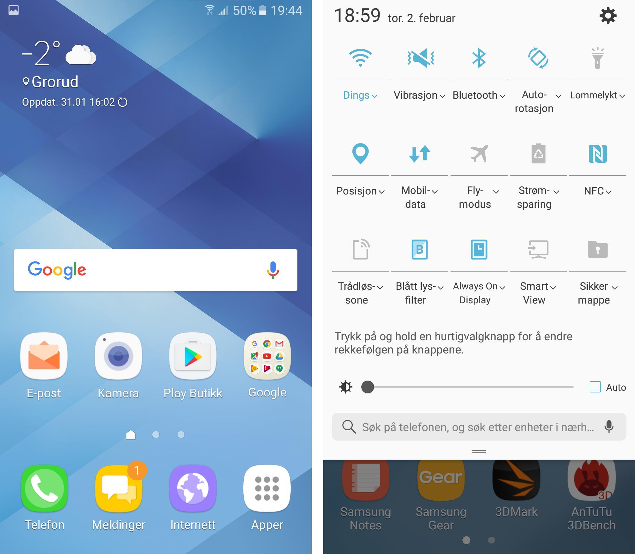 Samsungs Touch Wiz har ikke endret seg så mye strukturelt de siste årene. Det er stadig enkelt å bruke, selv om det har fått et renere utseende med tiden.