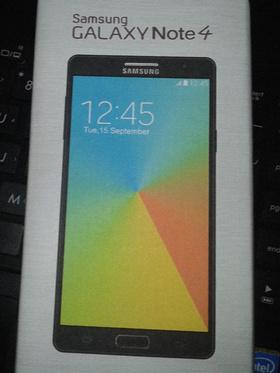 Dette bildet skal være av innpakningen til telefonen.Foto: GSMArena