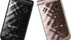 Sony Ericsson lanserer tre nye mobiler