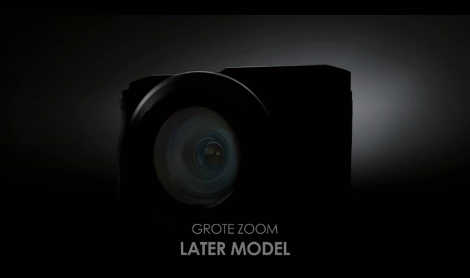 Ny superzoom fra Canon?Foto: Skjermdump/Canon
