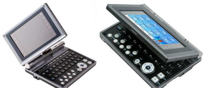 PDA-en et skritt nærmere utryddelse
